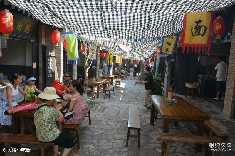 马嵬驿民俗文化村小吃图片